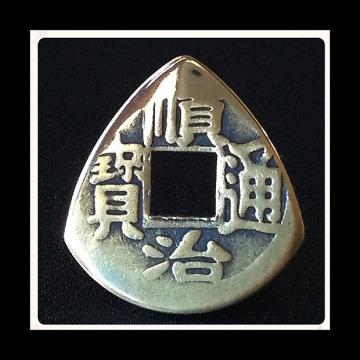 Custom Four Pack Of Chinese Feng Shui Coin Plectrums / Brass Picks. Save Almost £6.00
