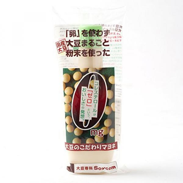 [Egg nonuse / carbohydrate 18% OFF / cholesterol zero] soybean commitment Mayone 320g #1 image